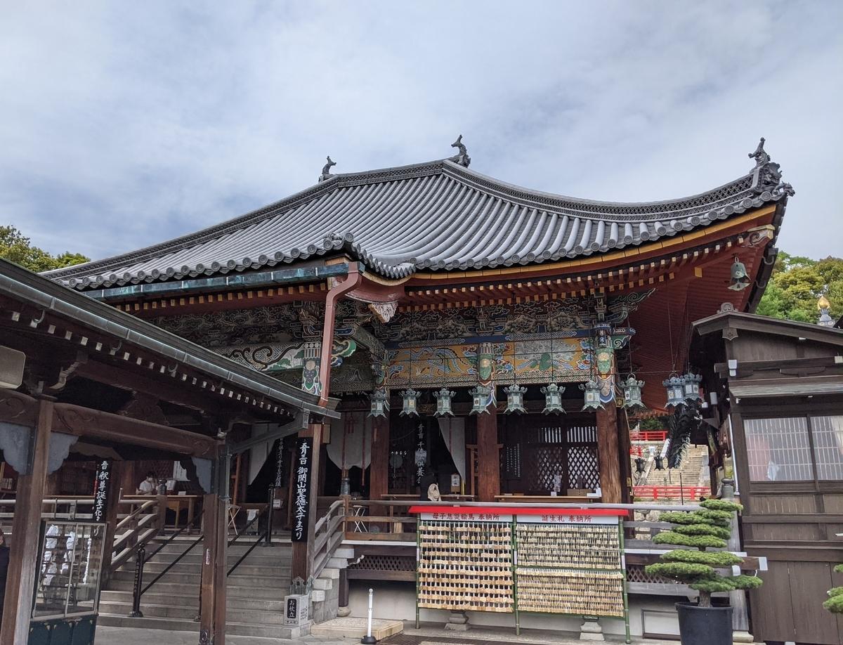 f:id:nanbo-takayama:20210610110141j:plain