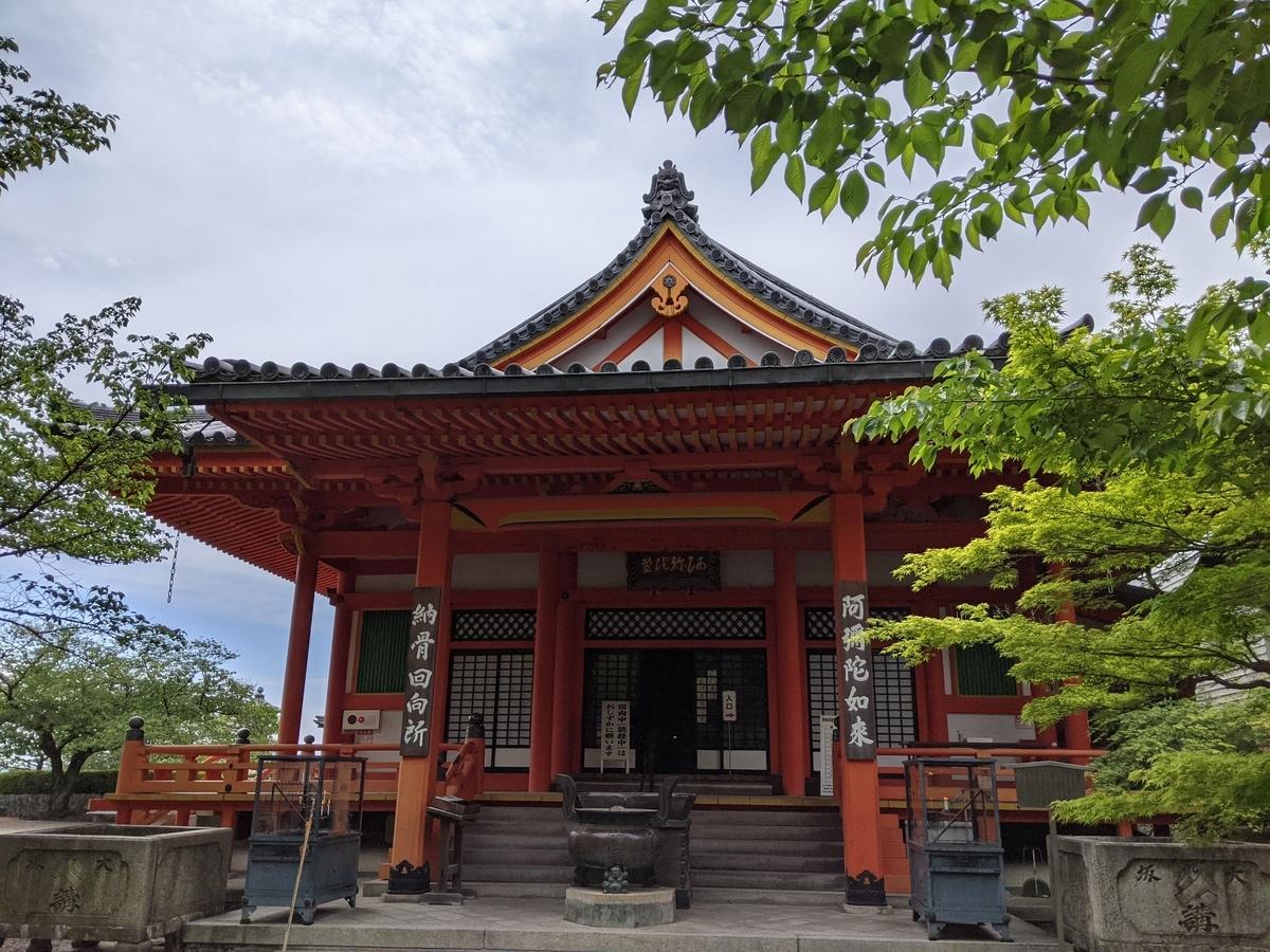 f:id:nanbo-takayama:20210610111234j:plain