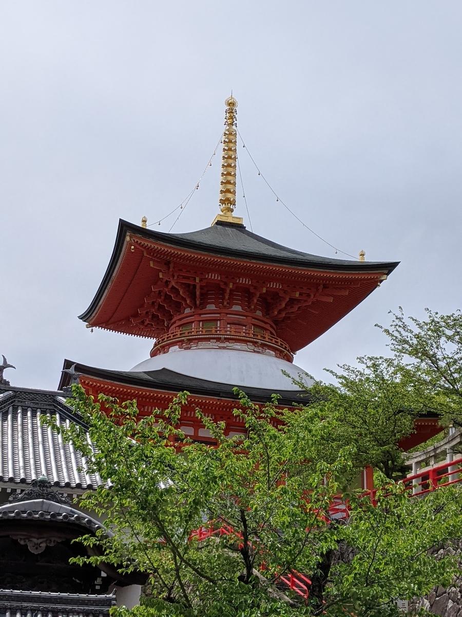 f:id:nanbo-takayama:20210610111533j:plain