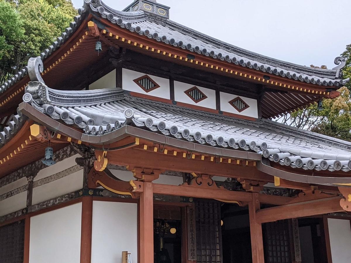 f:id:nanbo-takayama:20210610124940j:plain