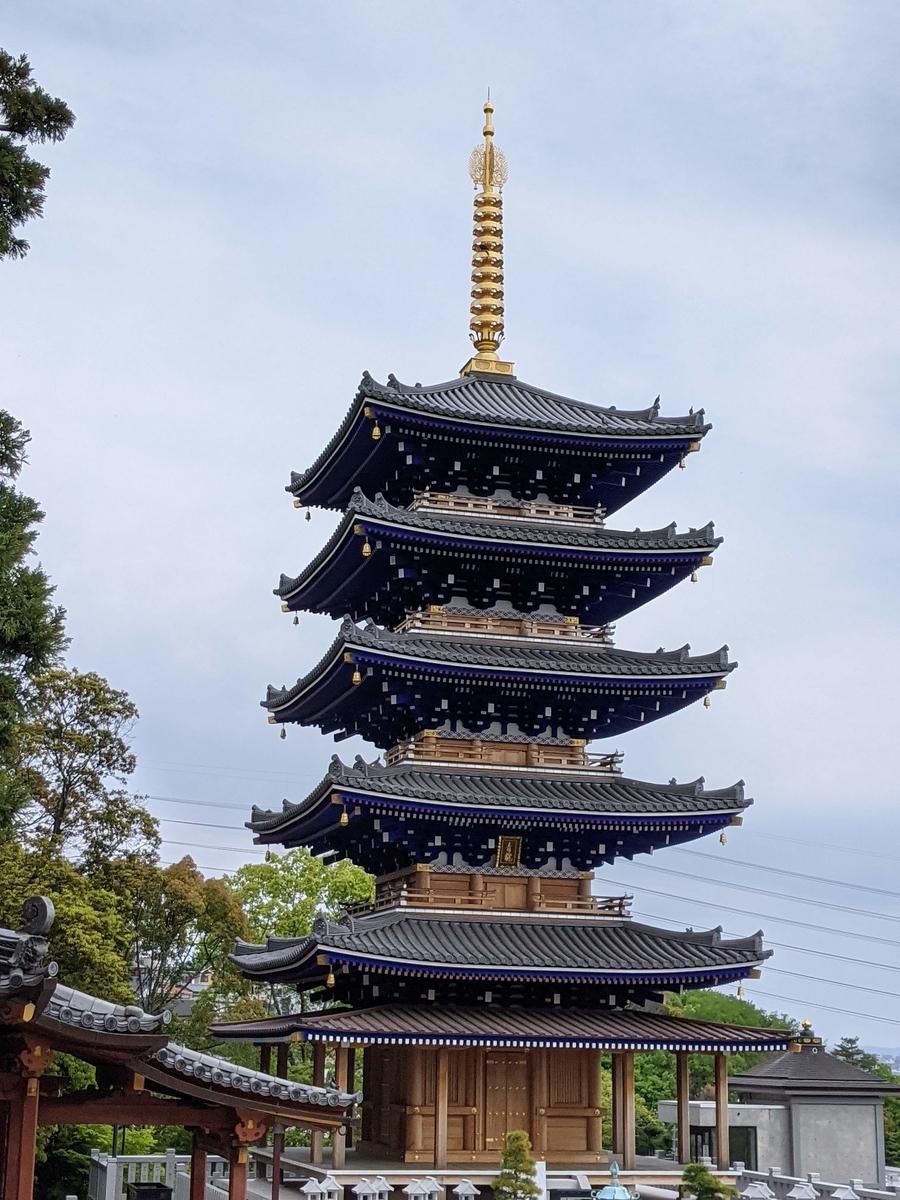 f:id:nanbo-takayama:20210610125320j:plain