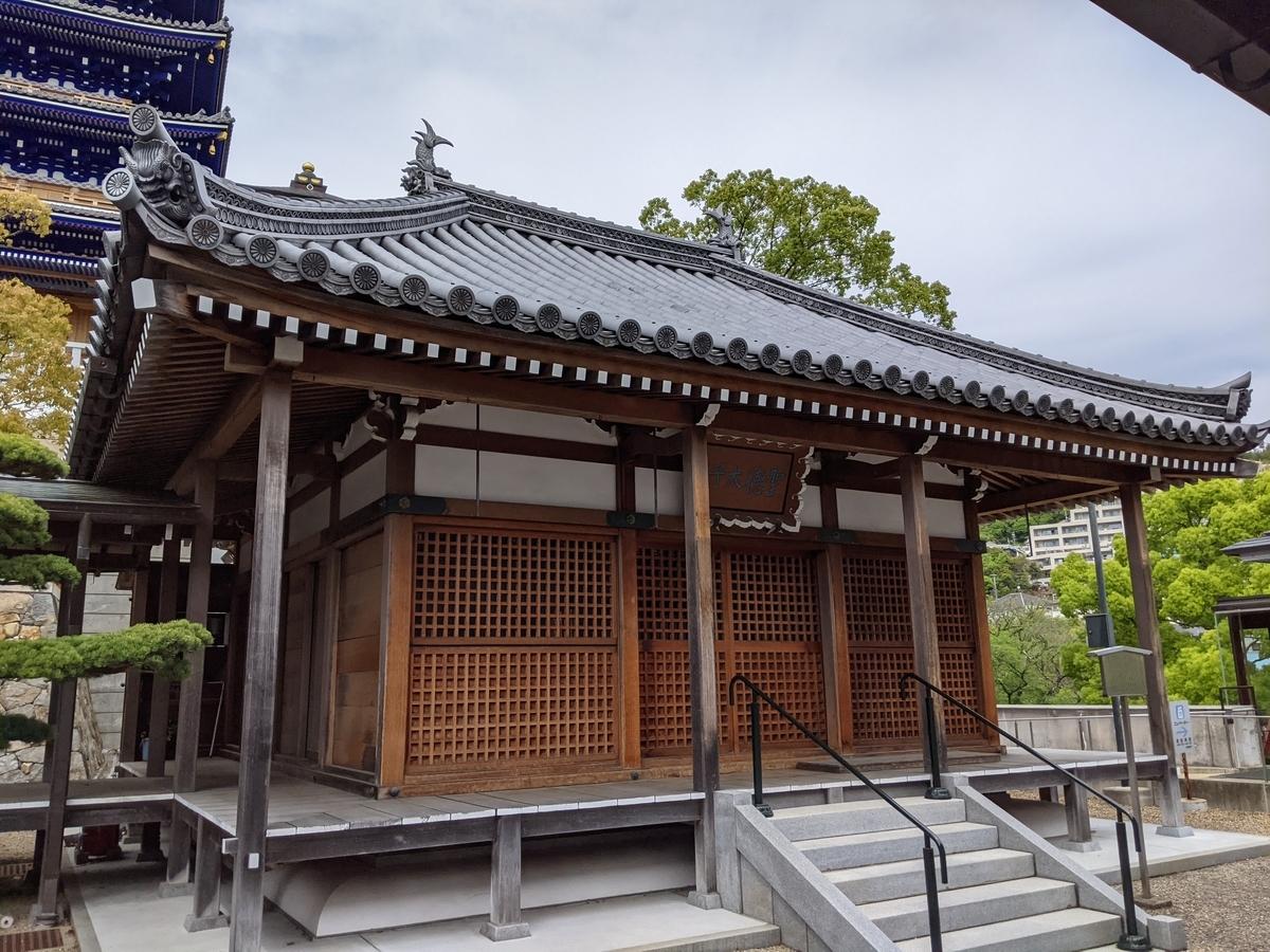f:id:nanbo-takayama:20210610131807j:plain