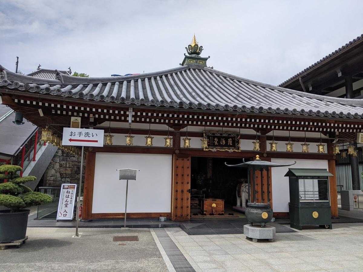 f:id:nanbo-takayama:20210610132056j:plain