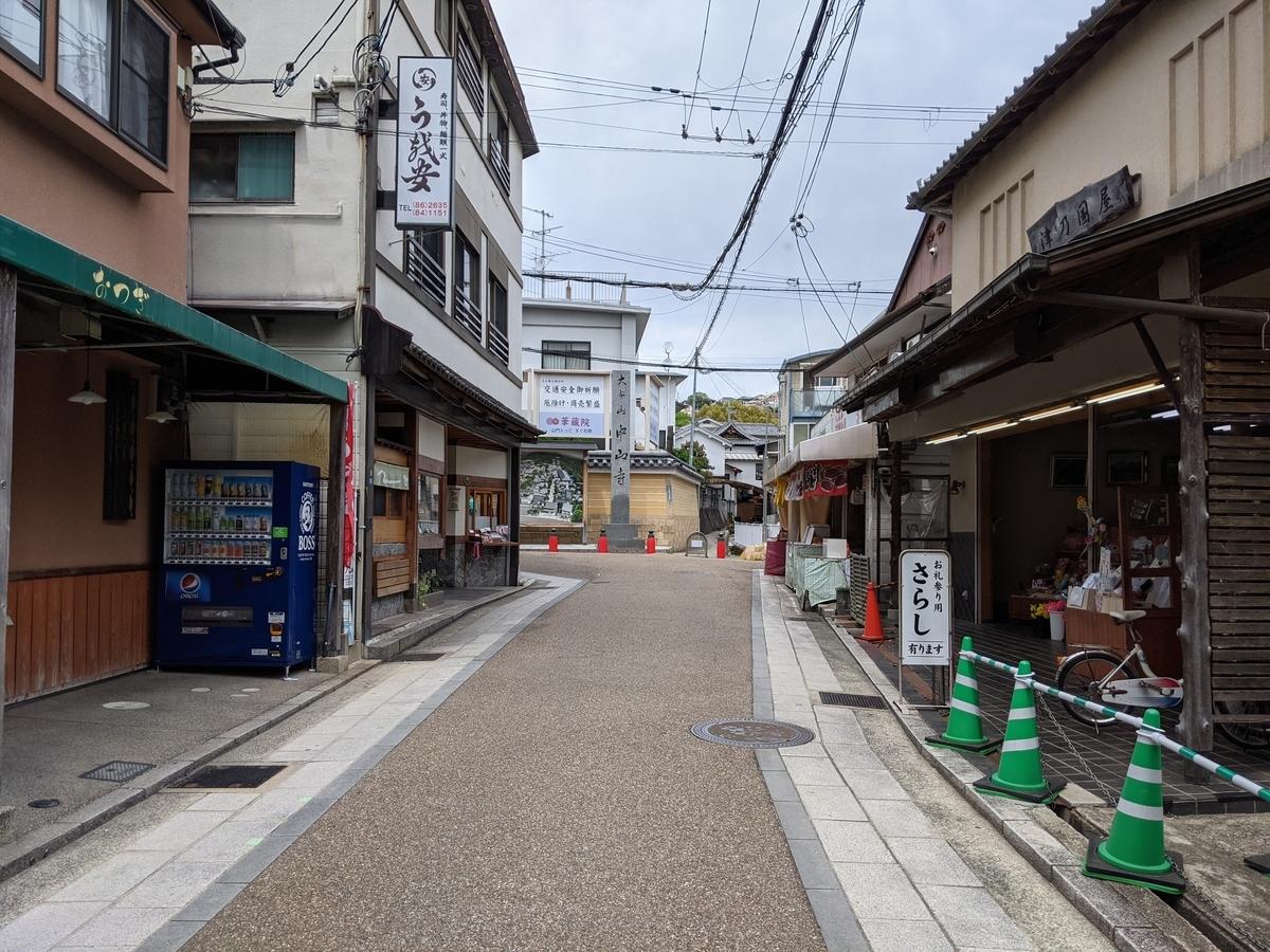f:id:nanbo-takayama:20210610145051j:plain