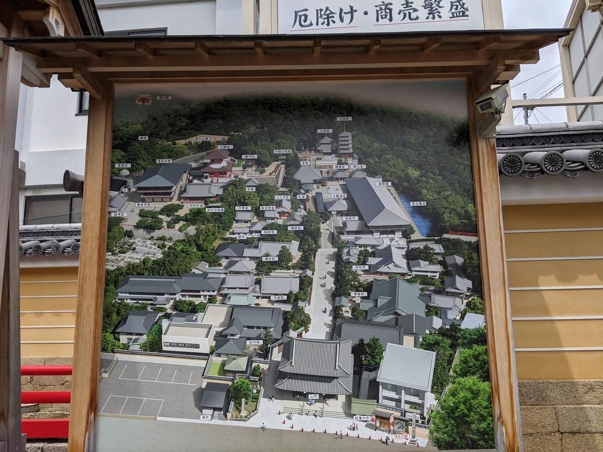 f:id:nanbo-takayama:20210610145339j:plain