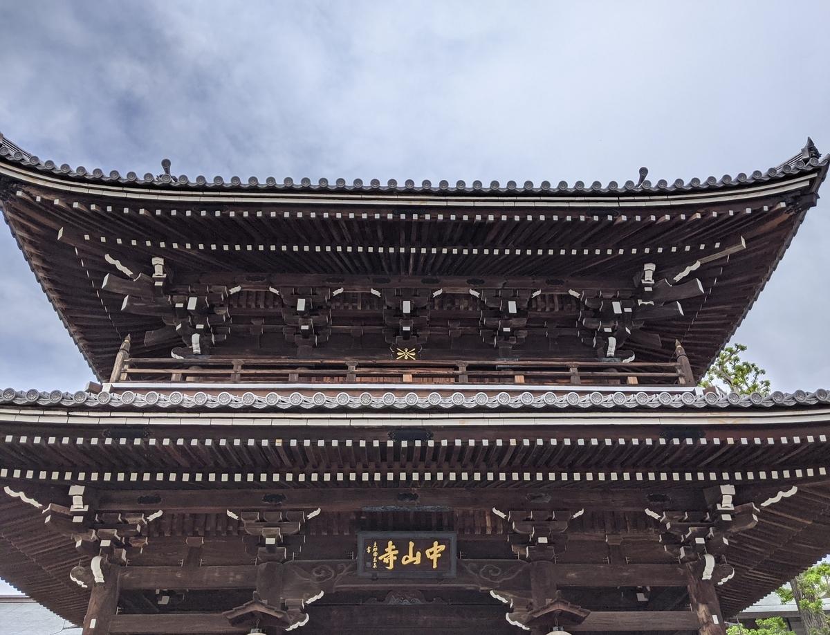f:id:nanbo-takayama:20210610151506j:plain
