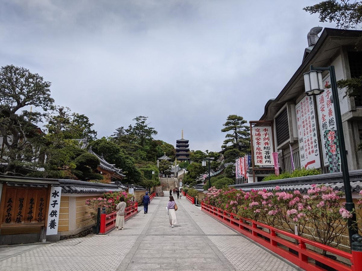 f:id:nanbo-takayama:20210610151739j:plain