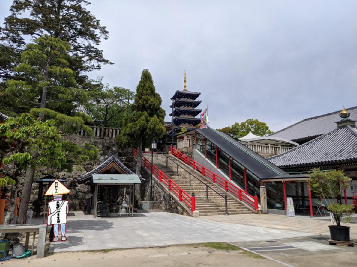 f:id:nanbo-takayama:20210610153553j:plain