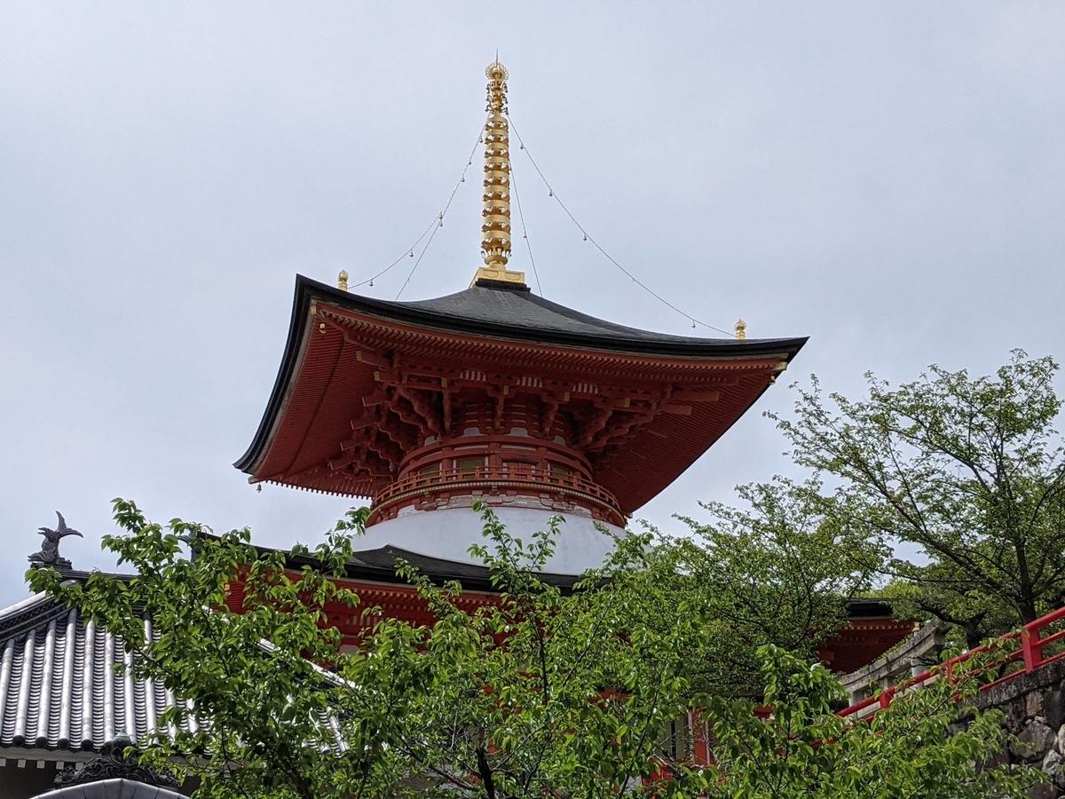 f:id:nanbo-takayama:20210610155507j:plain