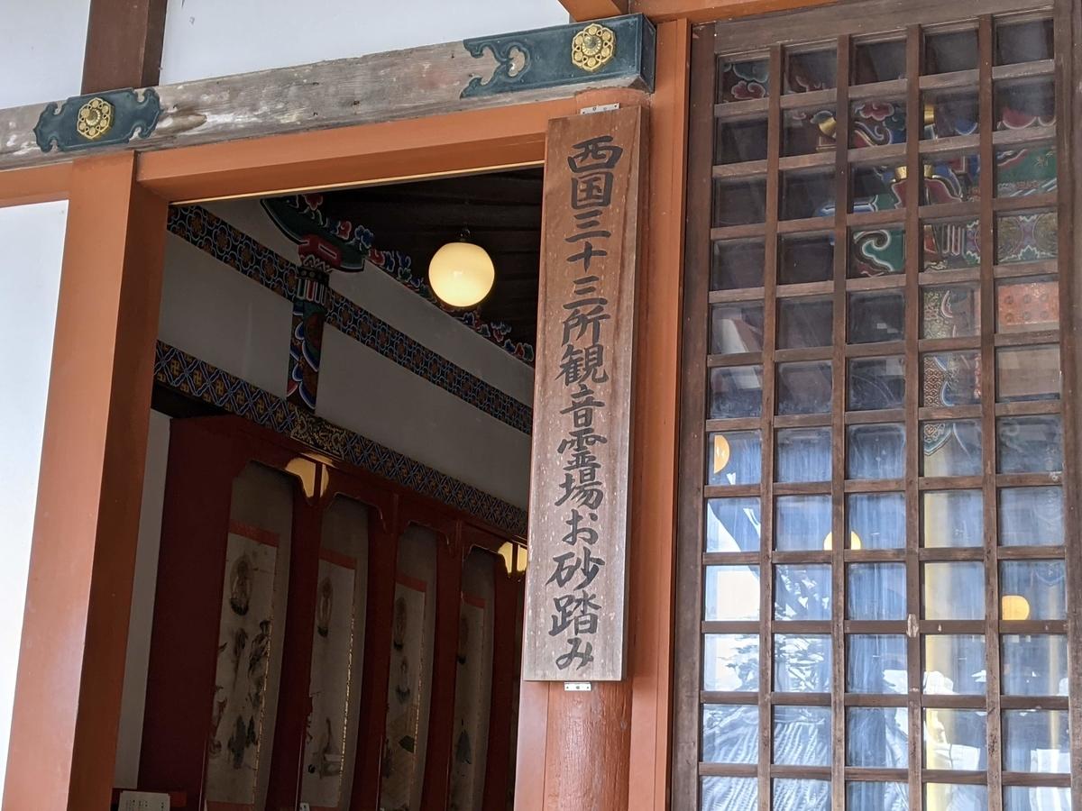 f:id:nanbo-takayama:20210610160309j:plain