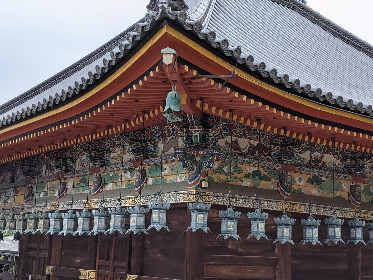 f:id:nanbo-takayama:20210610161123j:plain