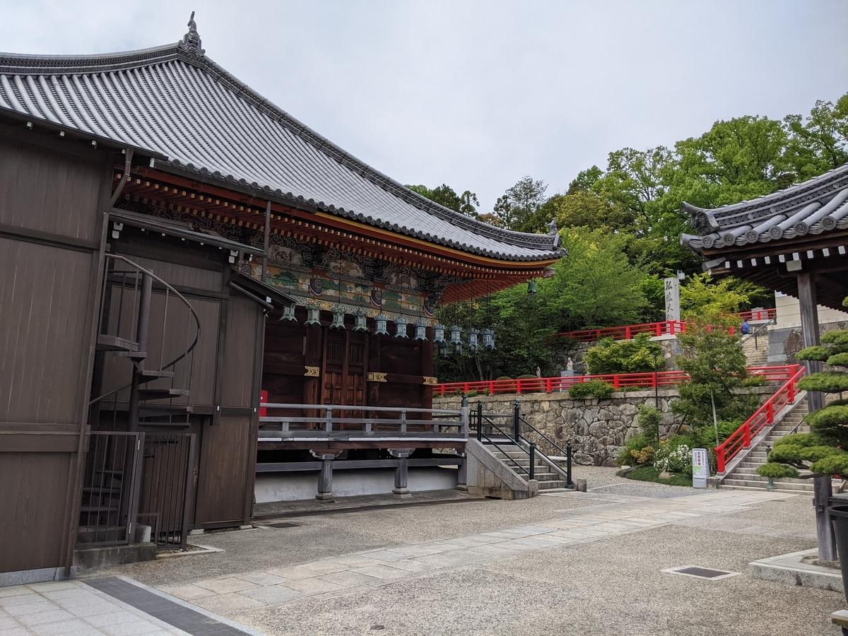 f:id:nanbo-takayama:20210610161414j:plain