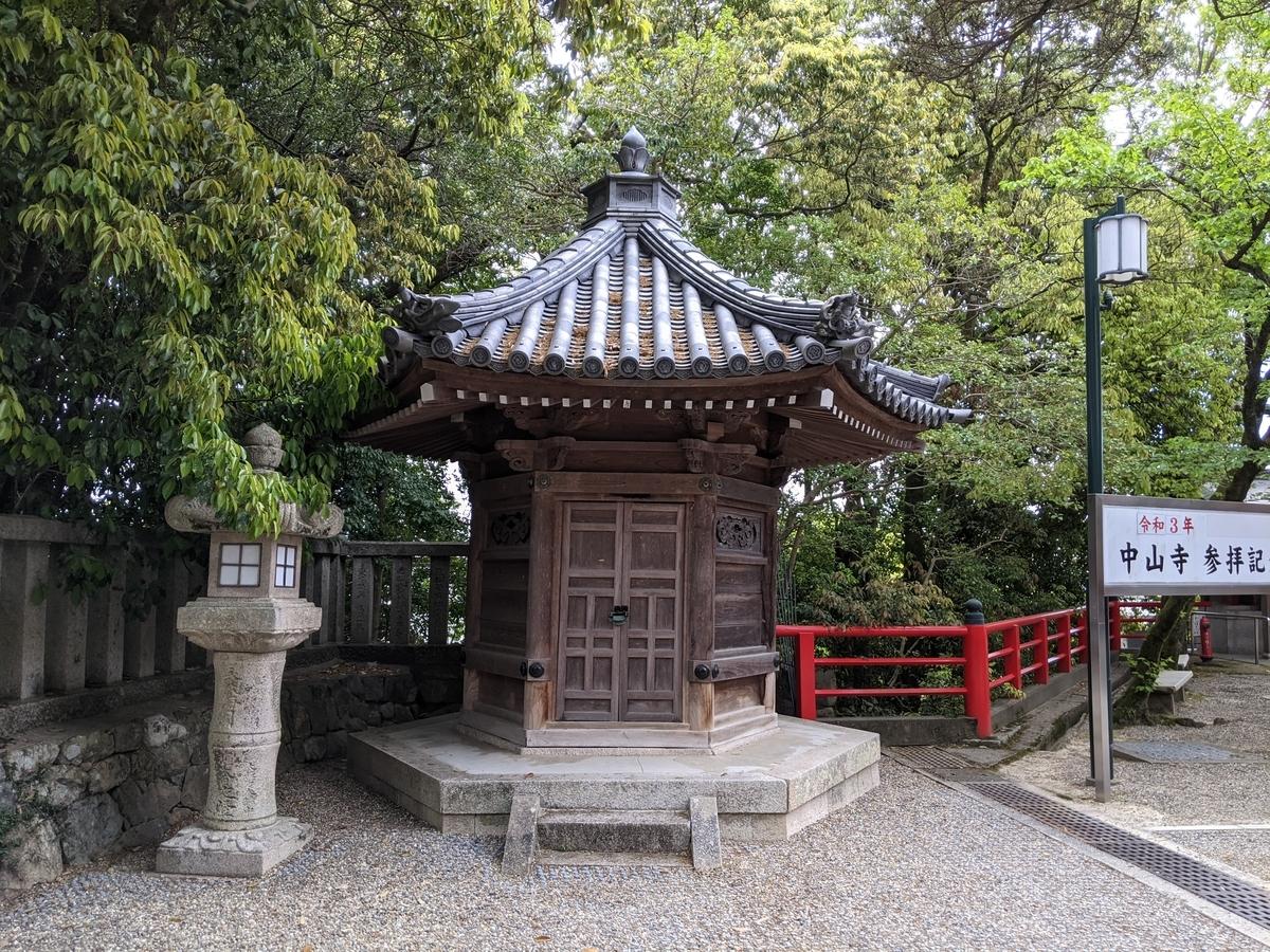 f:id:nanbo-takayama:20210610161843j:plain