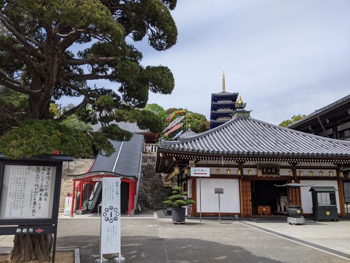 f:id:nanbo-takayama:20210610162912j:plain