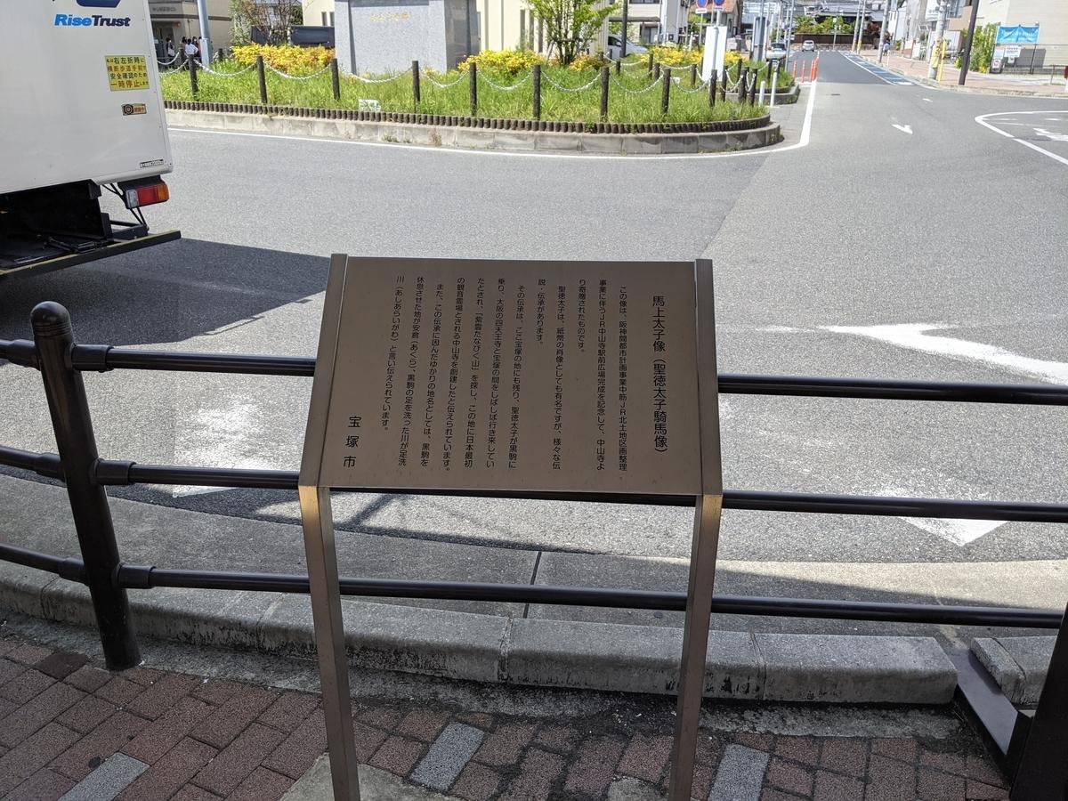 f:id:nanbo-takayama:20210610165242j:plain