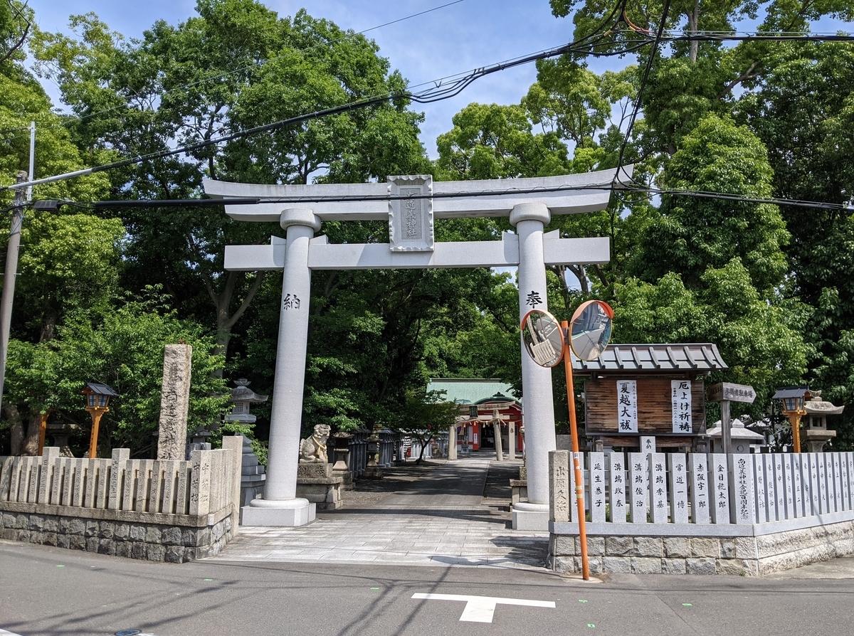 f:id:nanbo-takayama:20210612085654j:plain