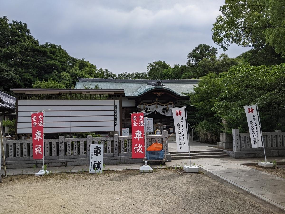 f:id:nanbo-takayama:20210612104503j:plain