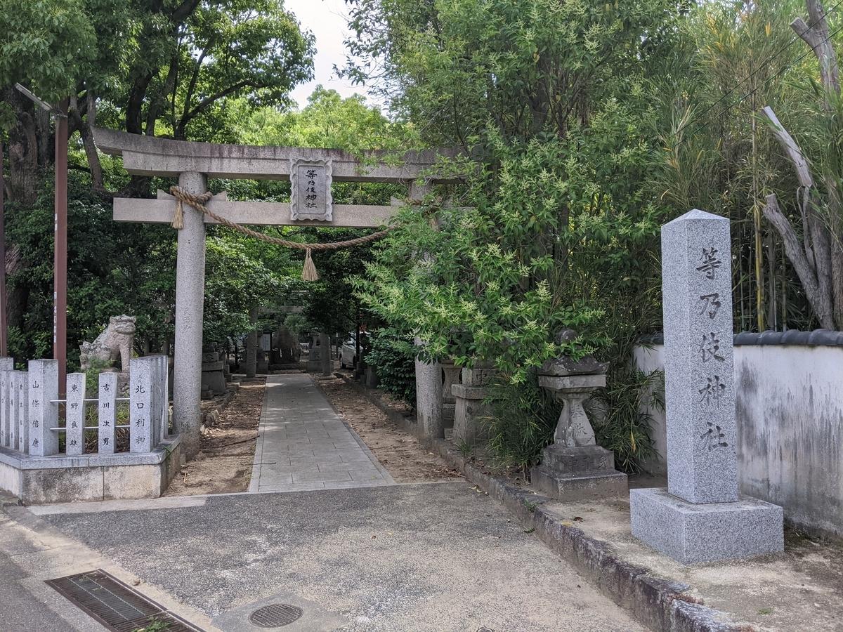 f:id:nanbo-takayama:20210612104819j:plain