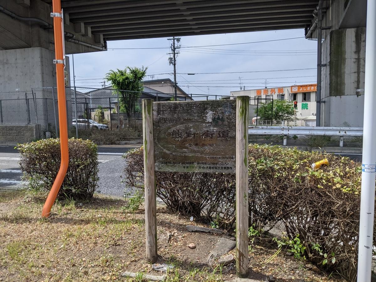 f:id:nanbo-takayama:20210612112512j:plain