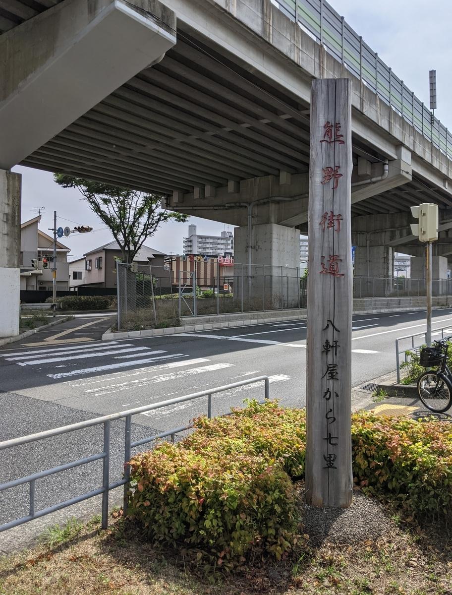 f:id:nanbo-takayama:20210612125041j:plain