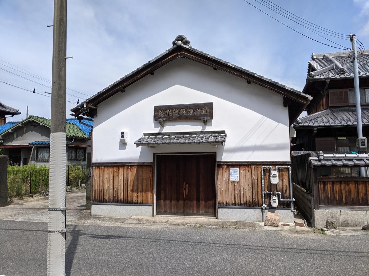 f:id:nanbo-takayama:20210612125645j:plain