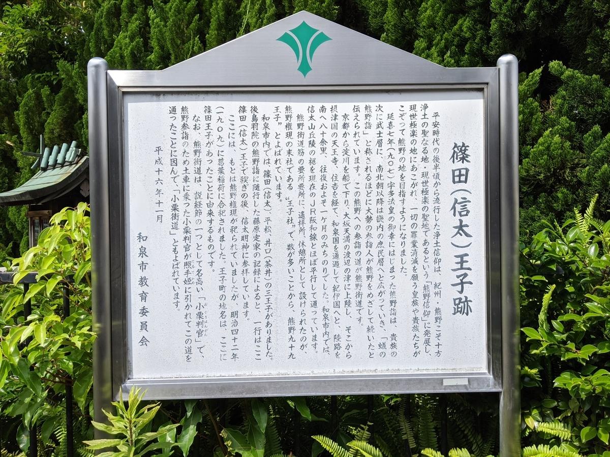 f:id:nanbo-takayama:20210612132126j:plain