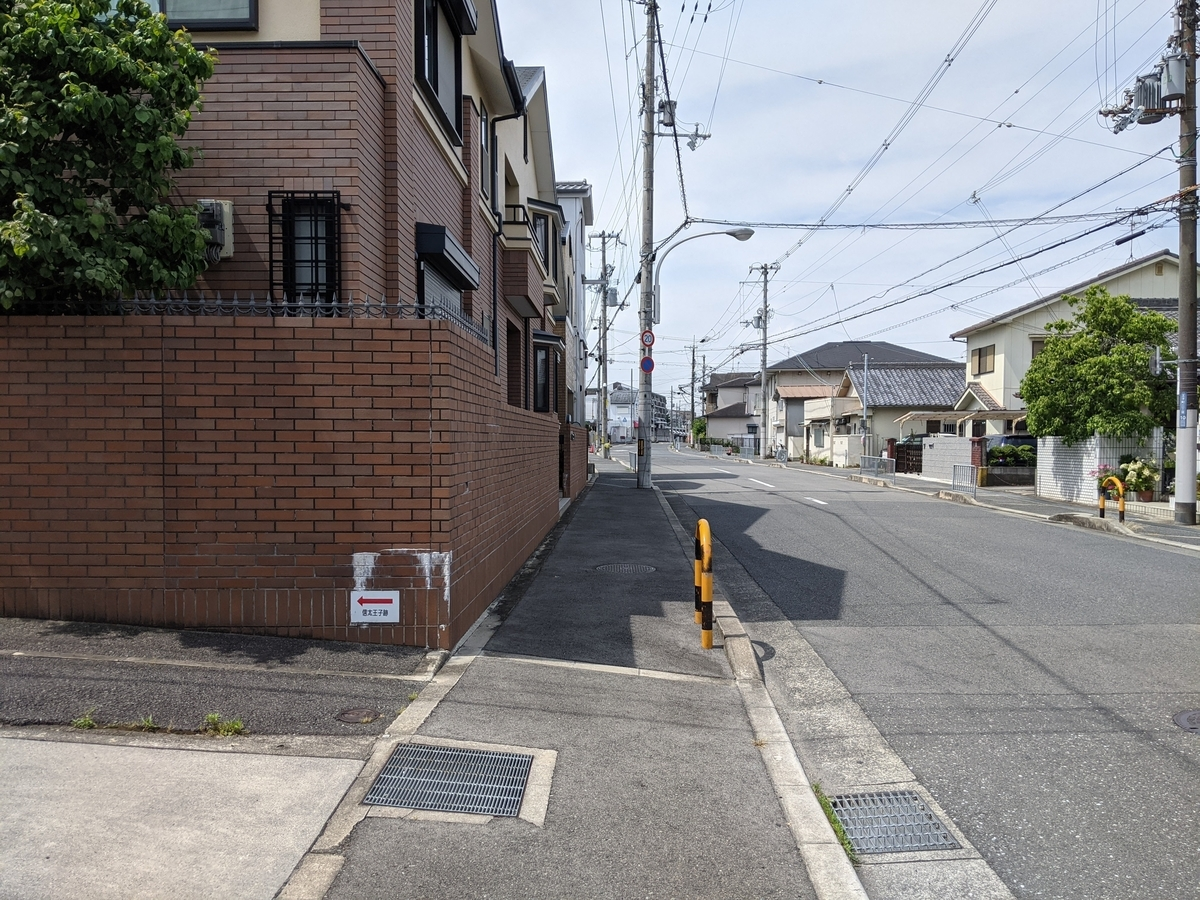 f:id:nanbo-takayama:20210612132417j:plain