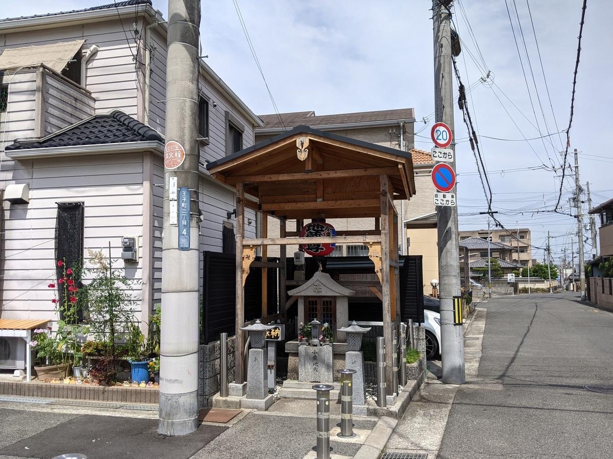 f:id:nanbo-takayama:20210612133232j:plain