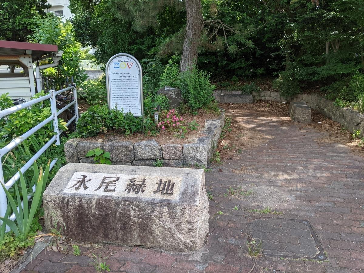 f:id:nanbo-takayama:20210612133722j:plain
