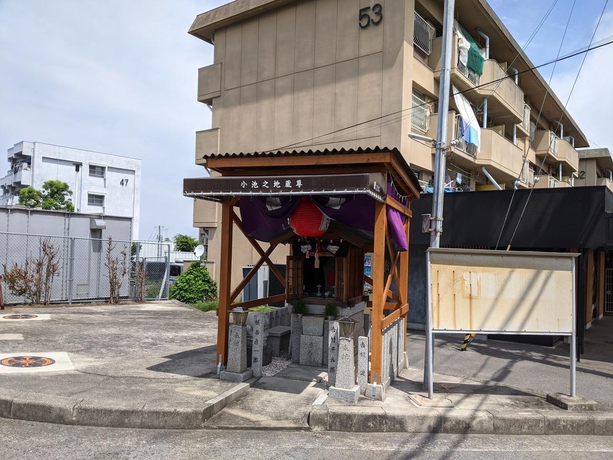 f:id:nanbo-takayama:20210612135832j:plain