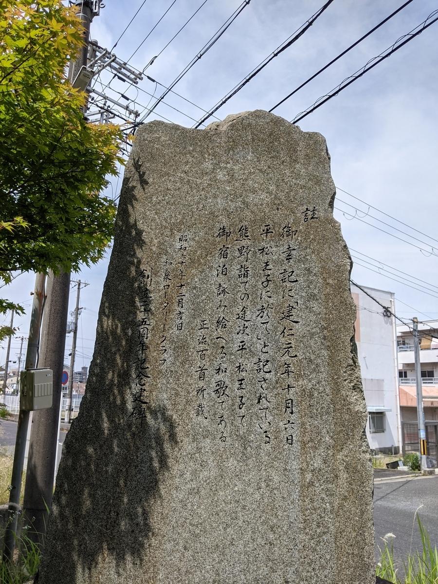 f:id:nanbo-takayama:20210612141048j:plain