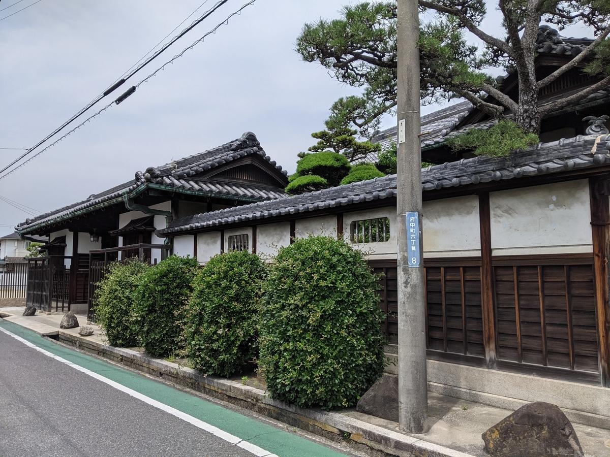 f:id:nanbo-takayama:20210612145331j:plain