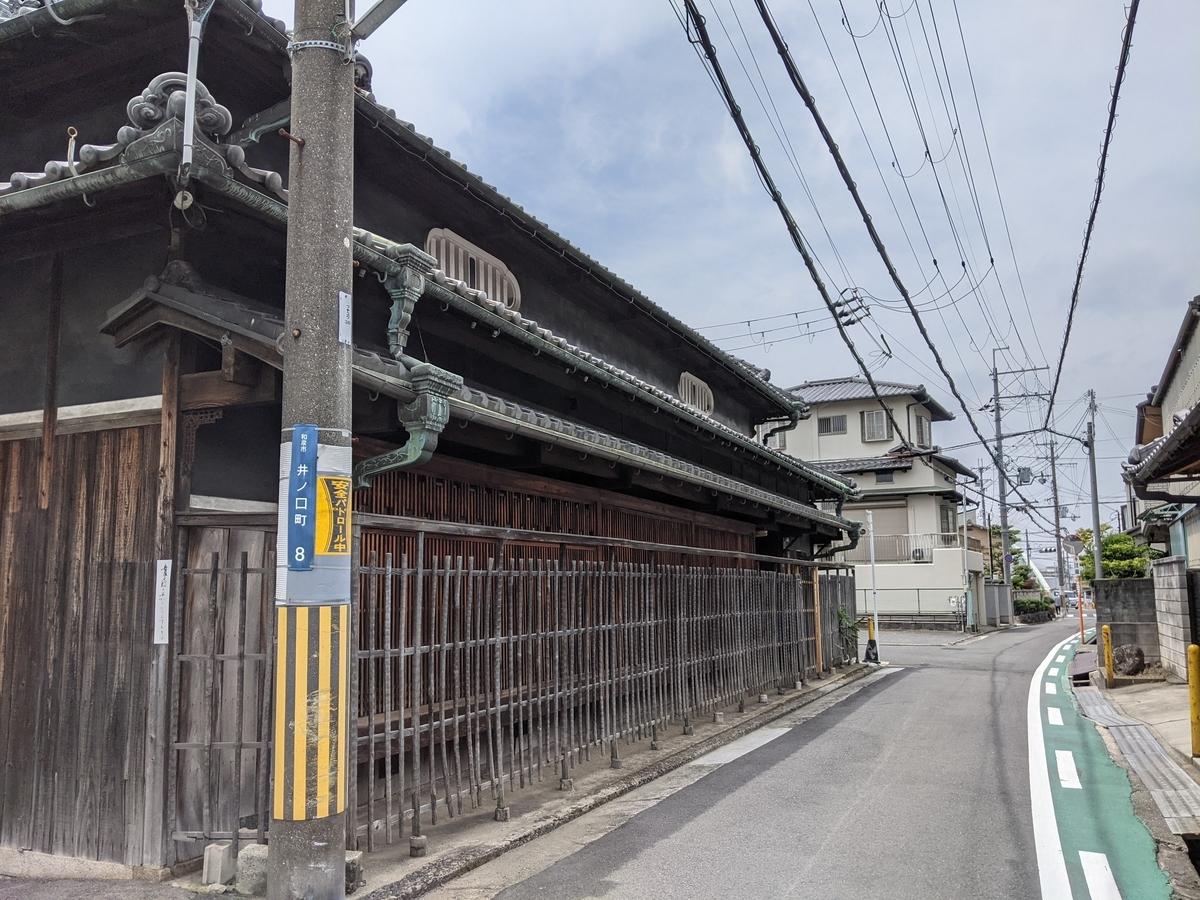 f:id:nanbo-takayama:20210612150600j:plain