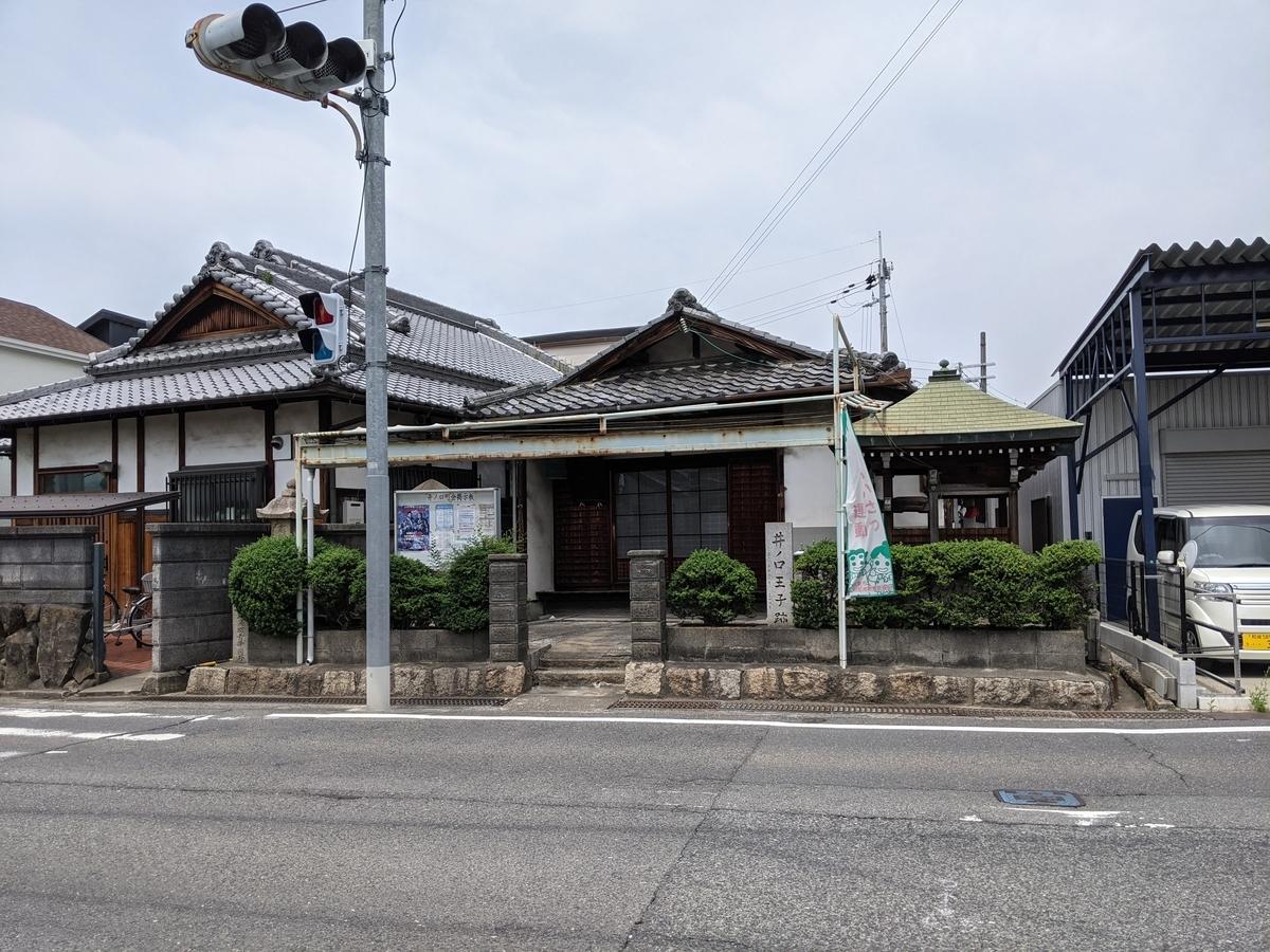 f:id:nanbo-takayama:20210612150801j:plain