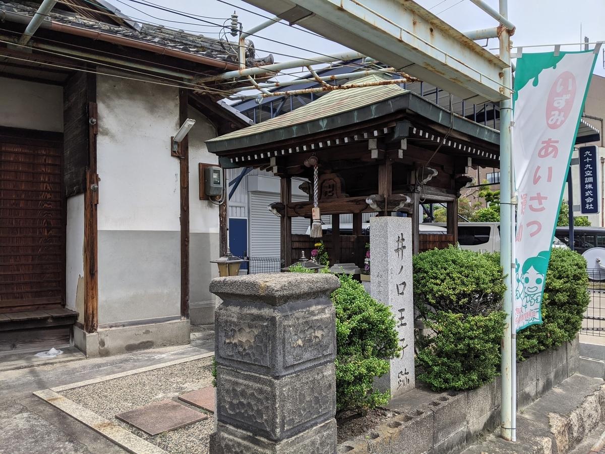 f:id:nanbo-takayama:20210612150935j:plain