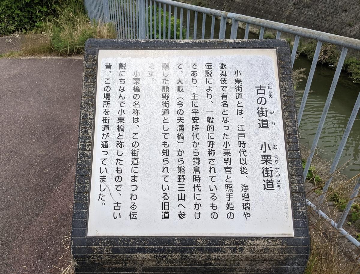f:id:nanbo-takayama:20210612153603j:plain