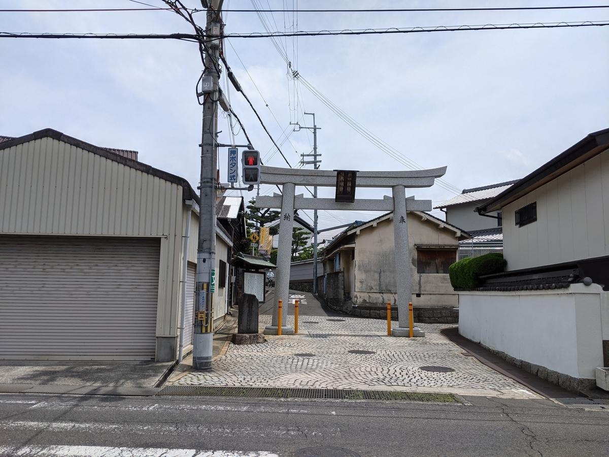 f:id:nanbo-takayama:20210612163107j:plain