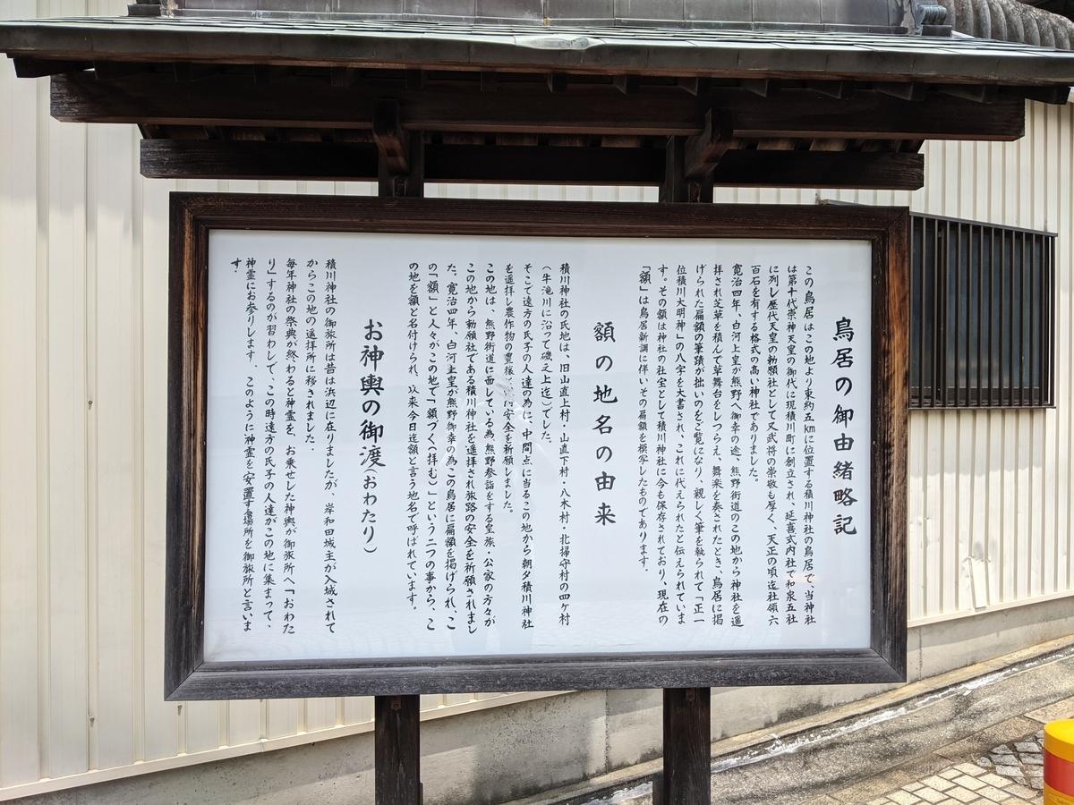 f:id:nanbo-takayama:20210612165657j:plain