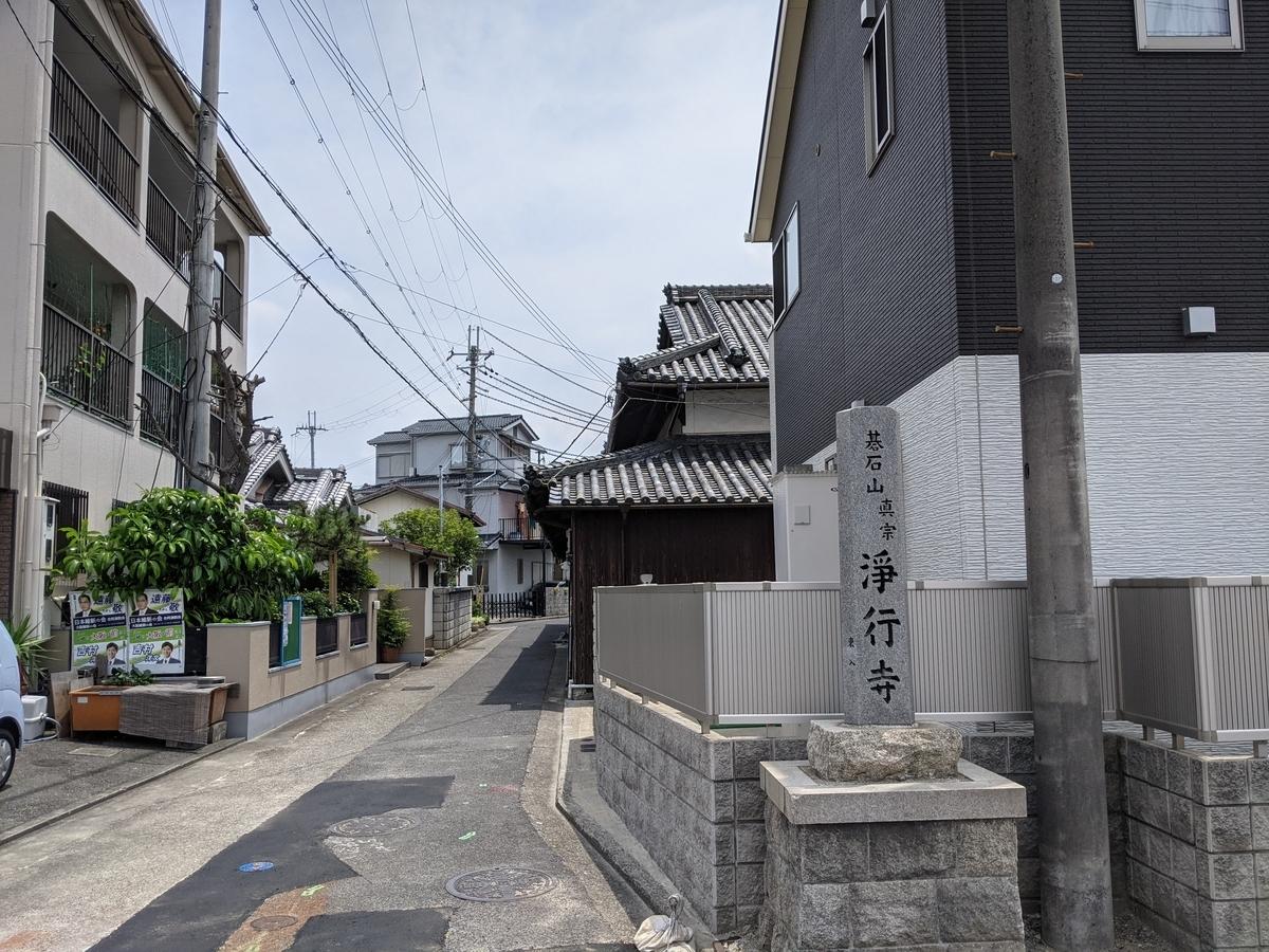 f:id:nanbo-takayama:20210612170003j:plain