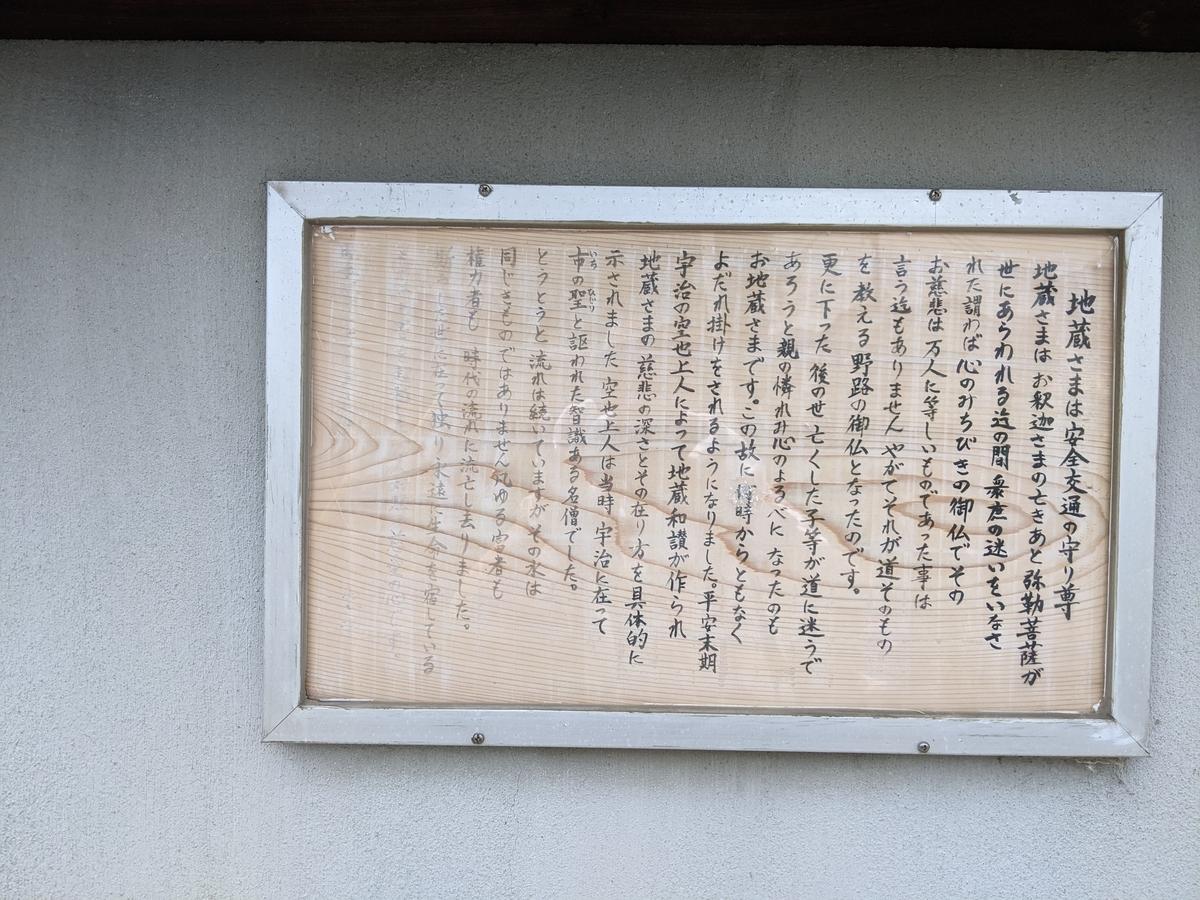 f:id:nanbo-takayama:20210612220846j:plain