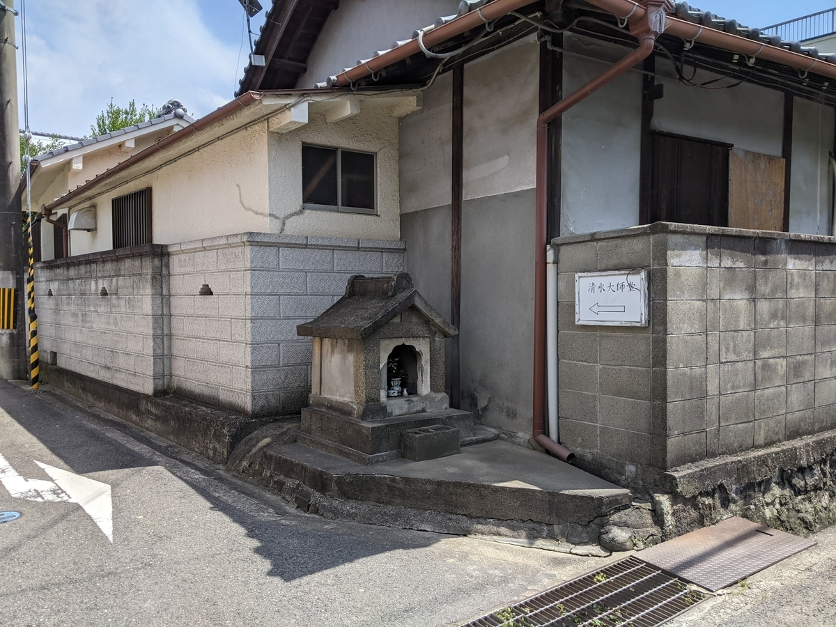 f:id:nanbo-takayama:20210613094227j:plain