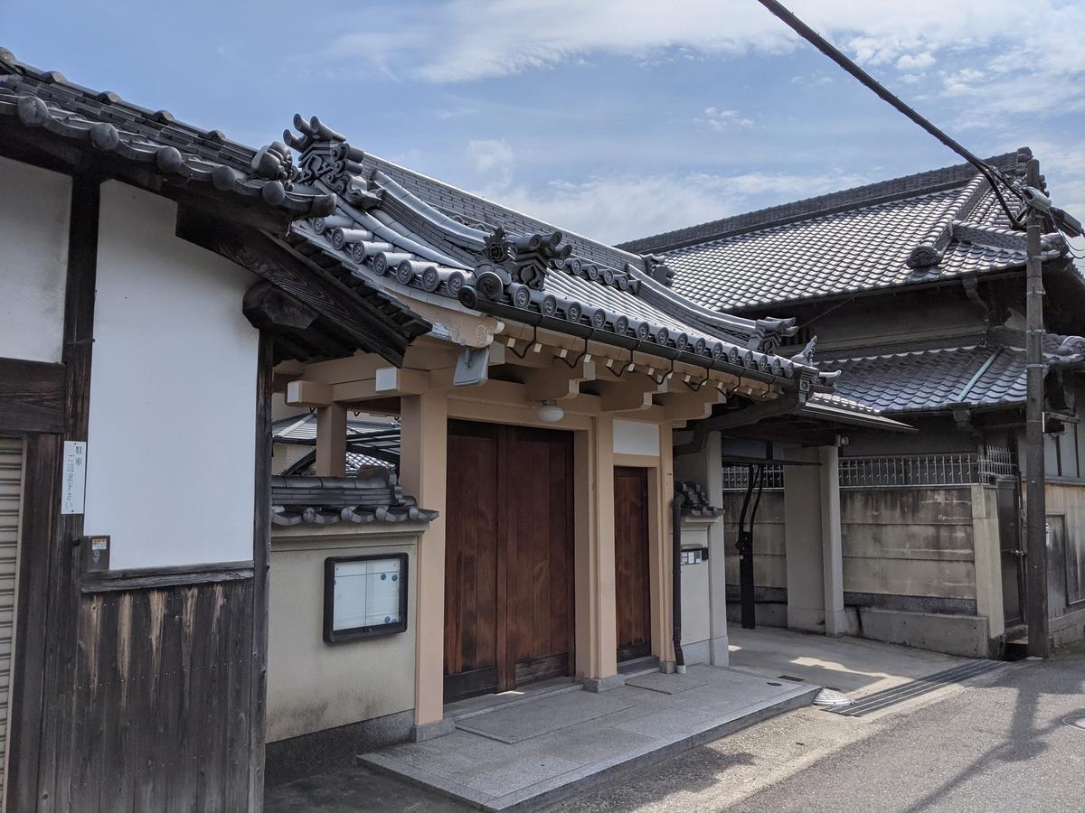 f:id:nanbo-takayama:20210613103211j:plain