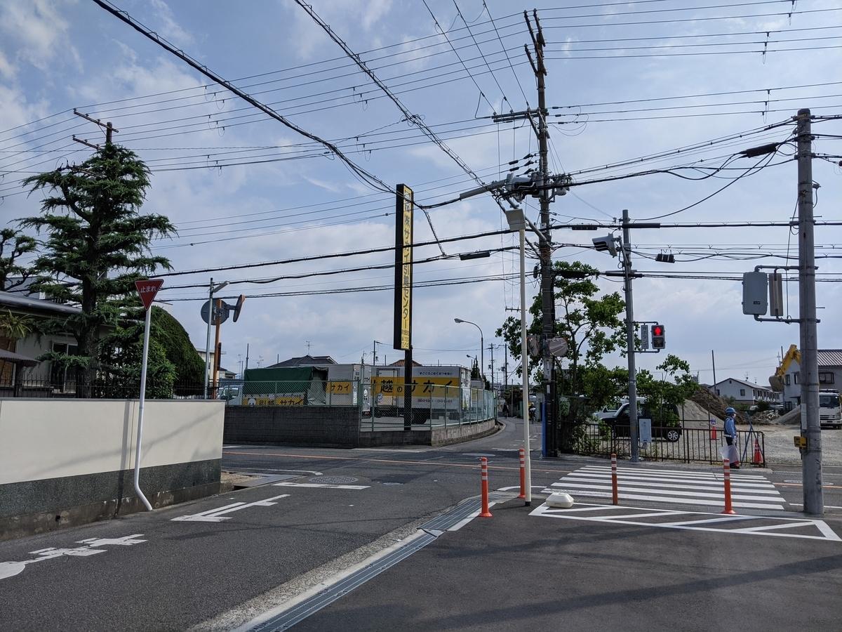 f:id:nanbo-takayama:20210613103650j:plain