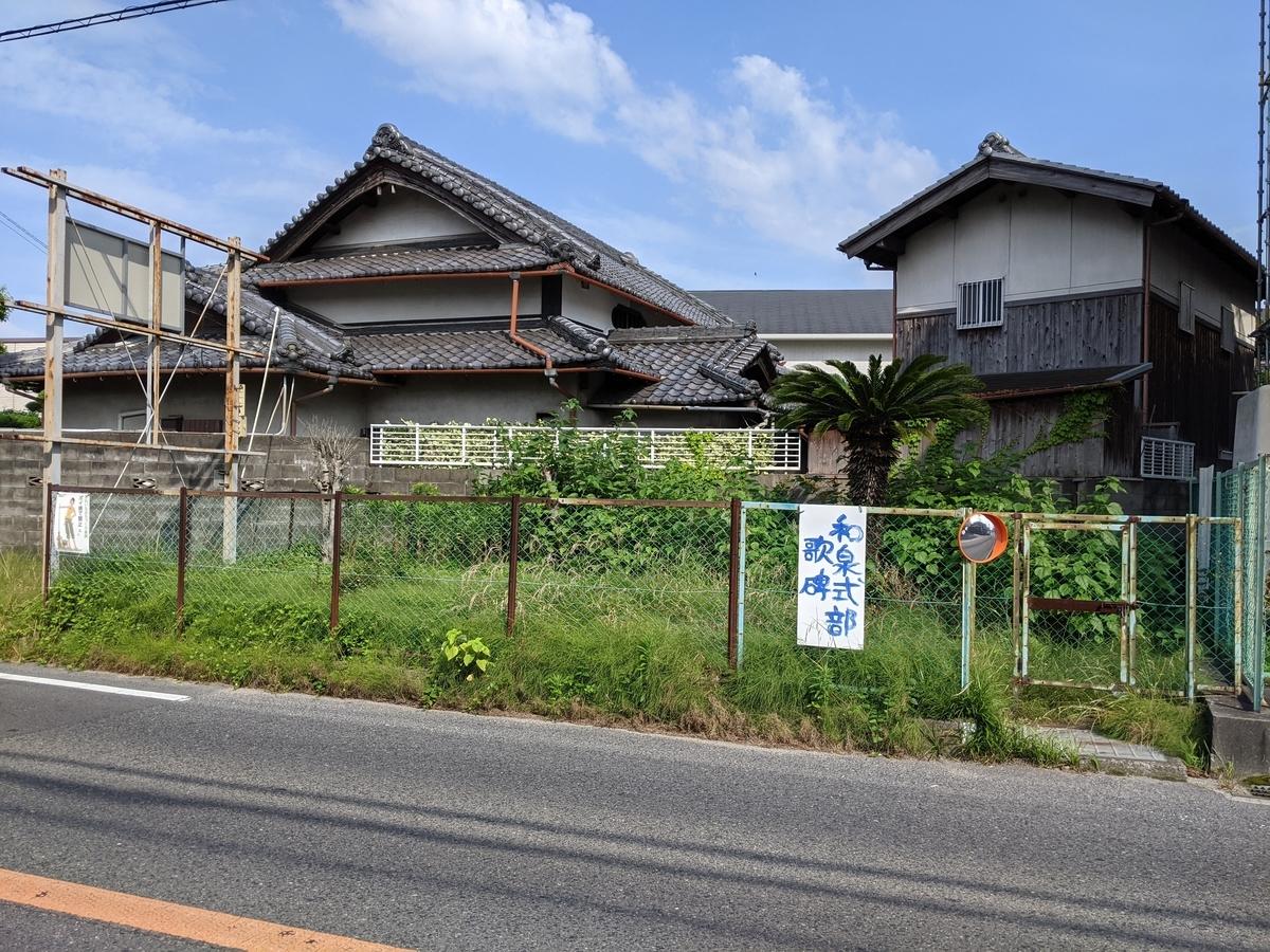 f:id:nanbo-takayama:20210613104535j:plain