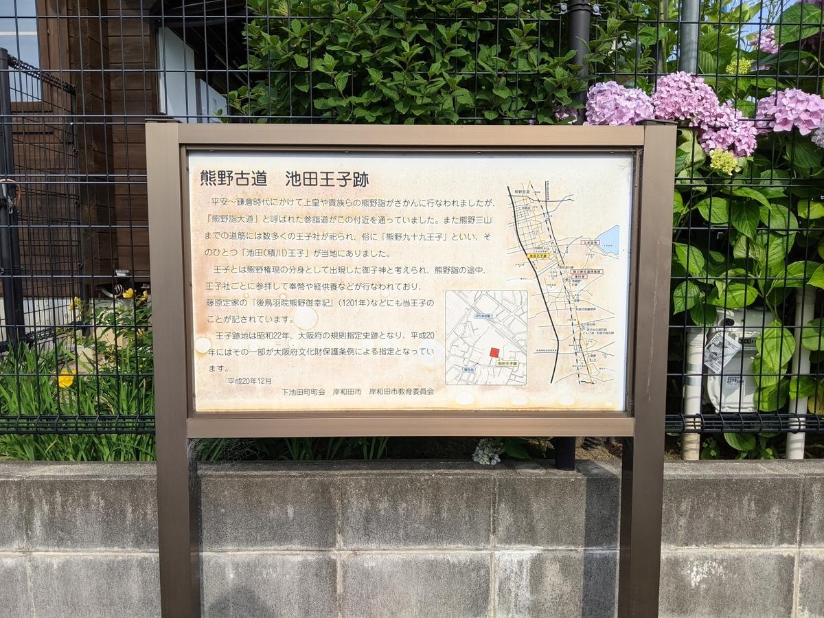 f:id:nanbo-takayama:20210613114826j:plain