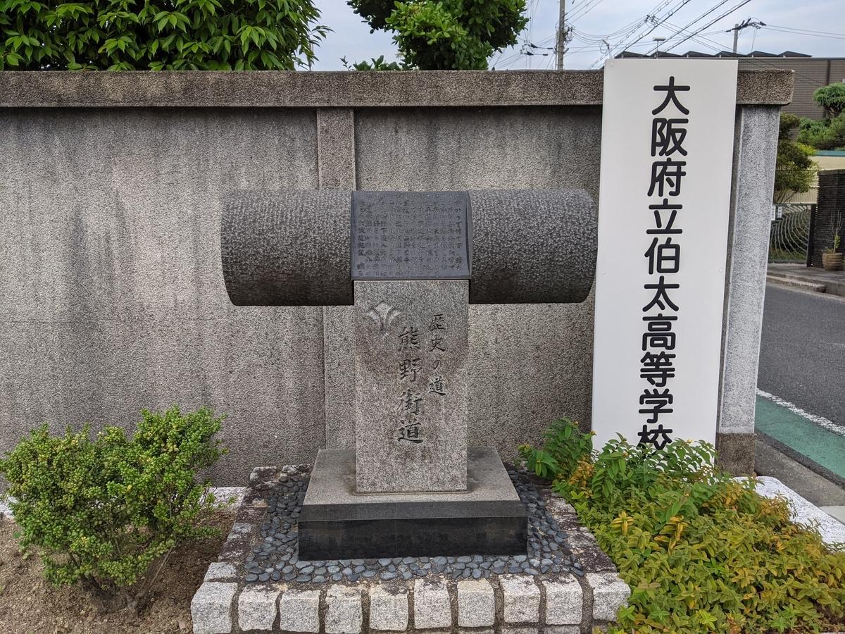 f:id:nanbo-takayama:20210613131618j:plain
