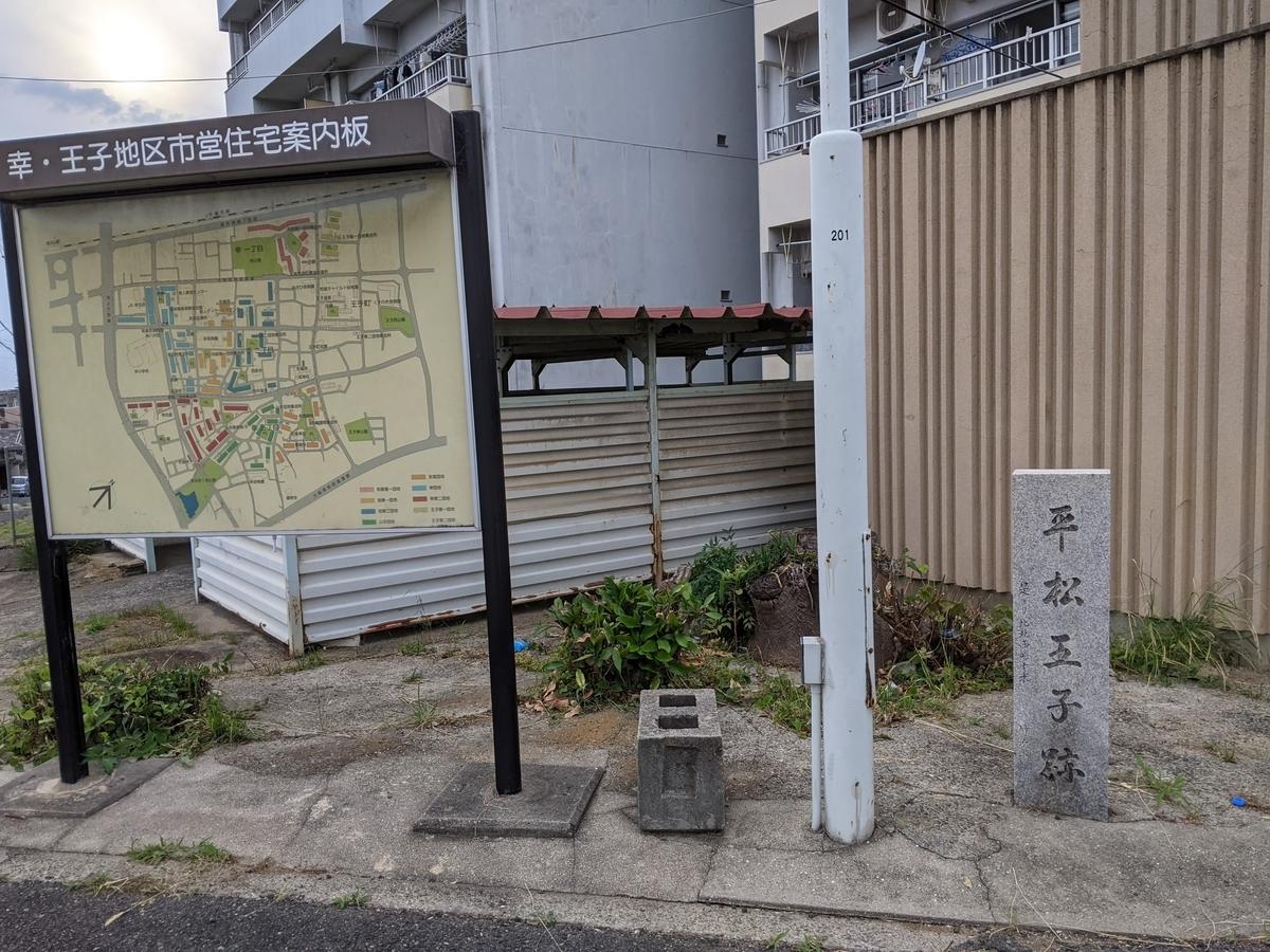 f:id:nanbo-takayama:20210613133127j:plain