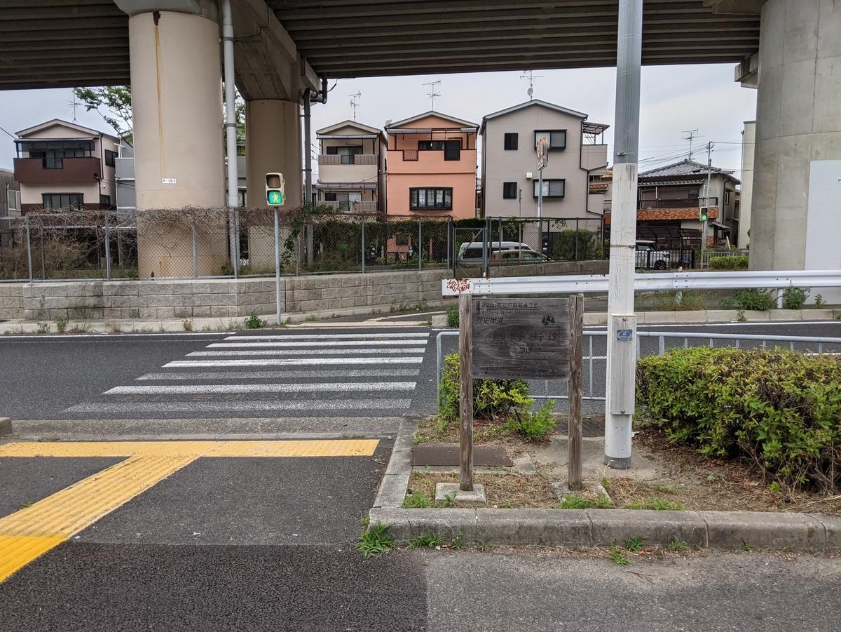 f:id:nanbo-takayama:20210613133530j:plain