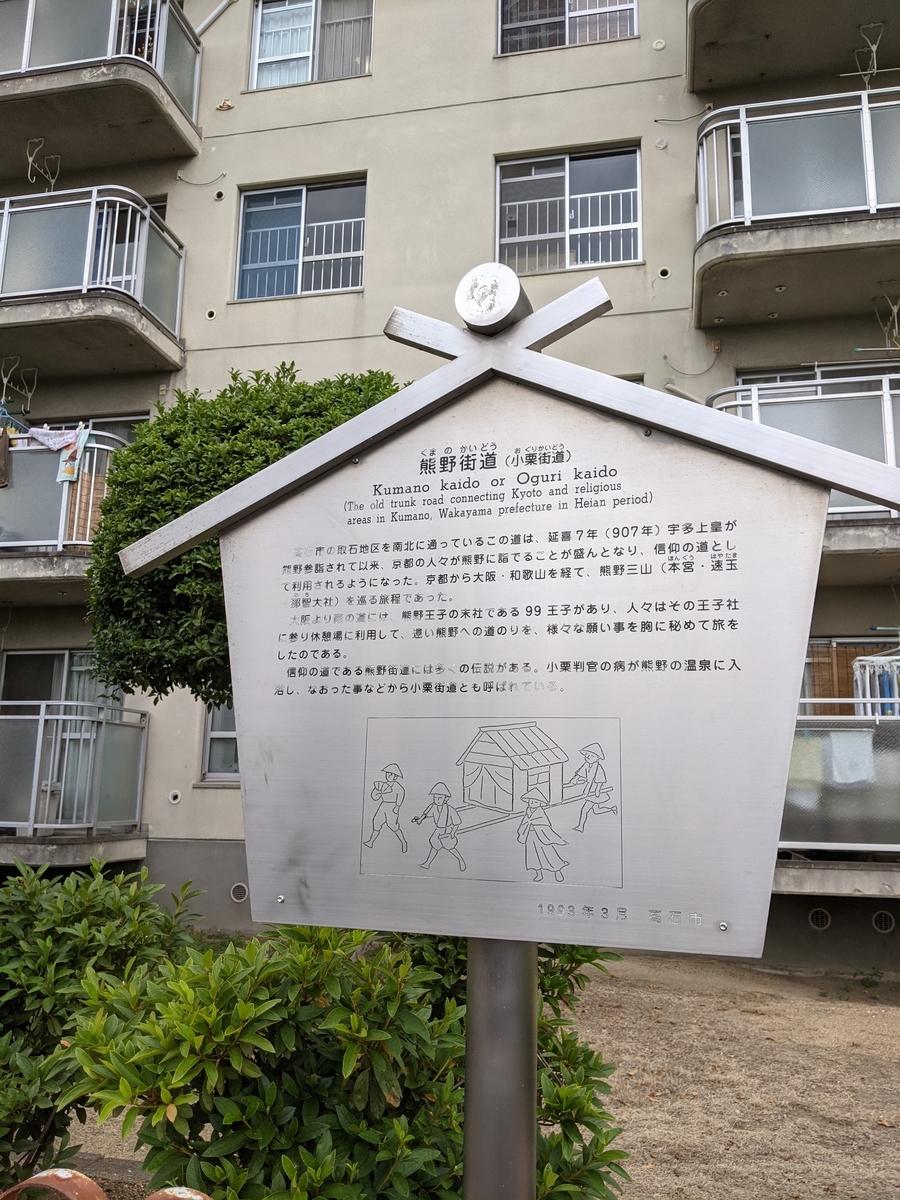 f:id:nanbo-takayama:20210613134815j:plain