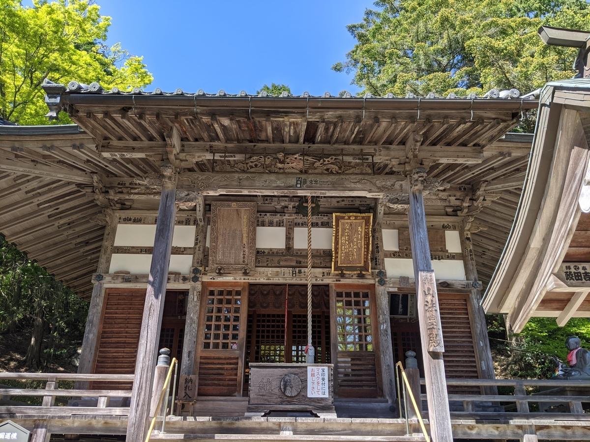 f:id:nanbo-takayama:20210616095554j:plain